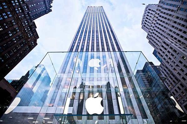 Apple Flagship Store i New York